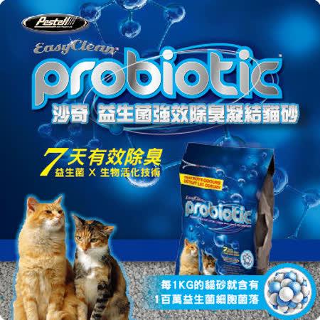 沙奇 益生菌強效除臭凝結貓砂-15kg(G002C54)