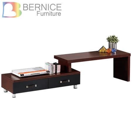 Bernice-傑西6.5尺二抽伸縮電視櫃/長櫃