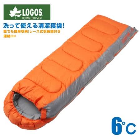 【日本 LOGOS】6℃ 6度抗菌防臭丸洗透氣保暖寢具睡袋(中空纖維填充/可機洗)適登山露營旅遊野餐_桔 72600880