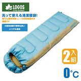 【日本 LOGOS】0℃ 零度加長加大抗菌防臭丸洗透氣保暖寢具睡袋(中空纖維填充/可機洗)適登山露營旅遊野餐/藍 72600890_兩入組