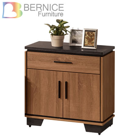 Bernice-伯倫2.3尺二門一抽收納櫃