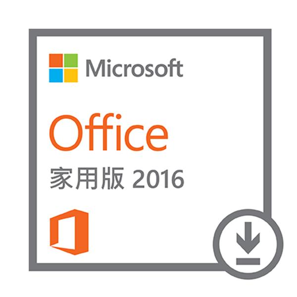 Microsoft 微軟 Office Home and Student 2016 家用