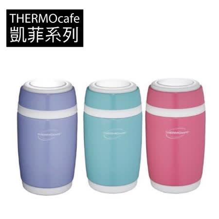 THERMOcafe凱菲系列不鏽鋼真空食物罐TC-551