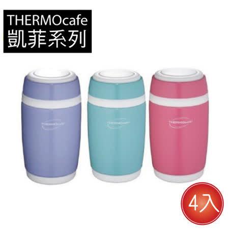 皇冠凱菲系列不鏽鋼真空食物罐4入TC-551