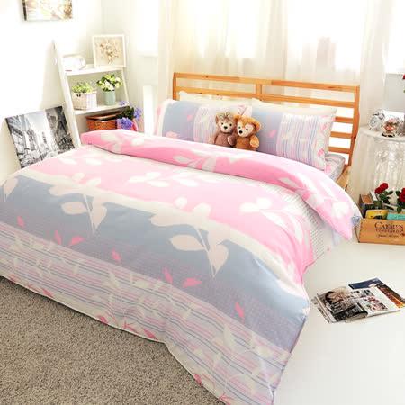 【美夢元素】天鵝絨 唯美 雙人四件式被套床包組