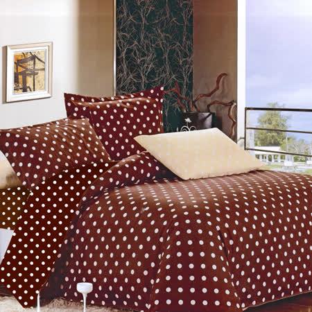 【美夢元素】天鵝絨 純柔(咖) 雙人加大四件式被套床包組