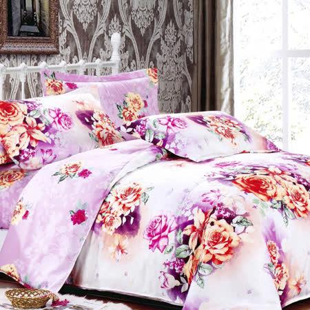 【美夢元素】天鵝絨 凱蒂 雙人加大四件式被套床包組