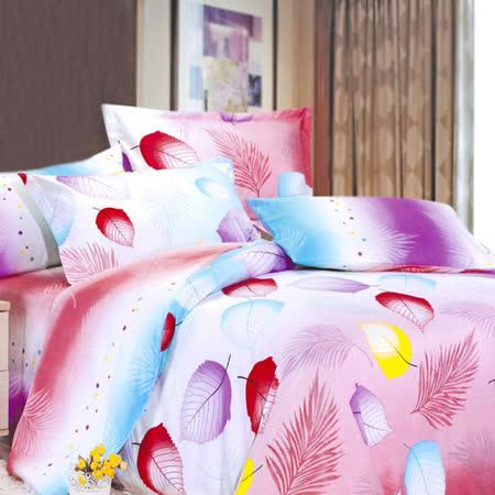 【美夢元素】天鵝絨 傾妍花開 雙人加大四件式被套床包組