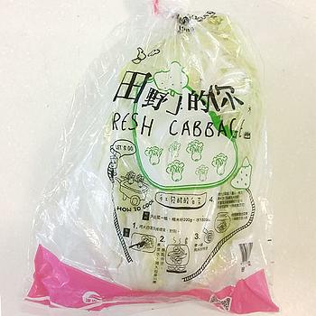 台灣山東大白菜2粒(1.2Kg±10%/粒)