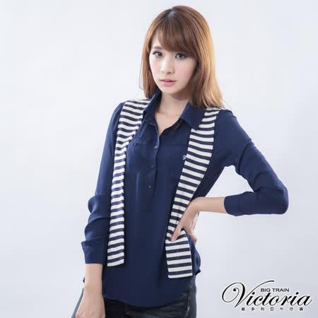Victoria 條紋披肩雪紡襯衫-深藍