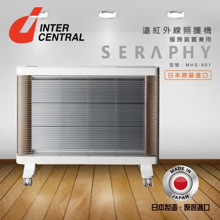 日本INTERCENTRAL遠紅外線健康暖房照護機MHS-901