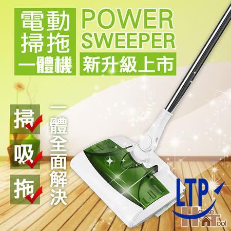 【LTP】無線智慧型多功能電動掃拖一體機,可沾水無線手推掃地機