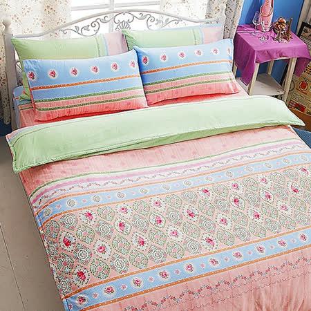 美夢元素 精梳棉涼被床包組 美人戀花-單人三件式