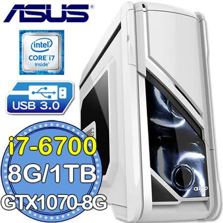 華碩H170平台【零次使徒】Intel第六代i7四核 GTX1070-8GD5獨顯 1TB燒錄電腦