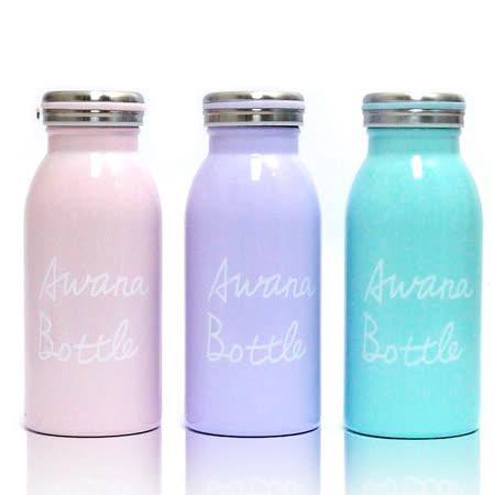 【AWANA】不鏽鋼#304馬卡龍真空保溫瓶(350ml)ML-350