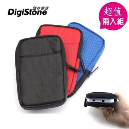 DigiStone 3C多功能防震/防水軟布收納包(適2.5吋硬碟/行動電源/3C產品)x2入組