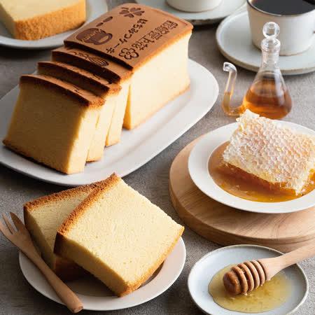 【花蓮蜂之鄉】蜂蜜蛋糕任選1盒組(550g/盒)