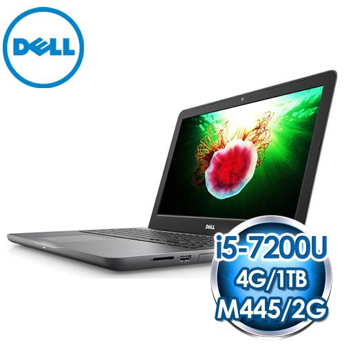 DELL 戴爾 Inspiron 15-5567-R1628ATW 筆記型電腦《灰》