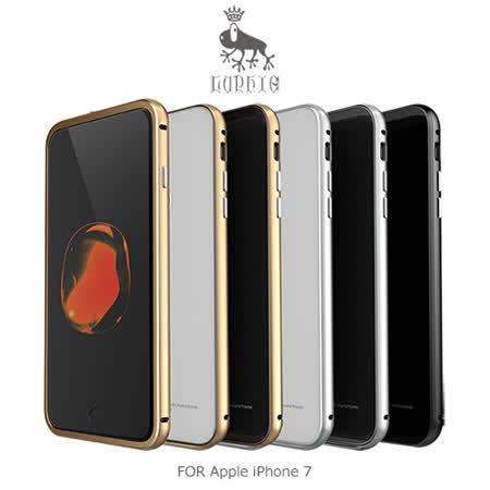 LUPHIE Apple iPhone 7 圓弧金屬邊框鋼化背殼