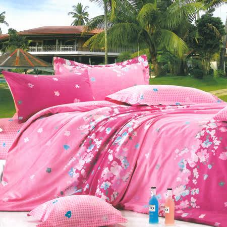 美夢元素 精梳棉涼被床包組 朵朵綻放-雙人四件式