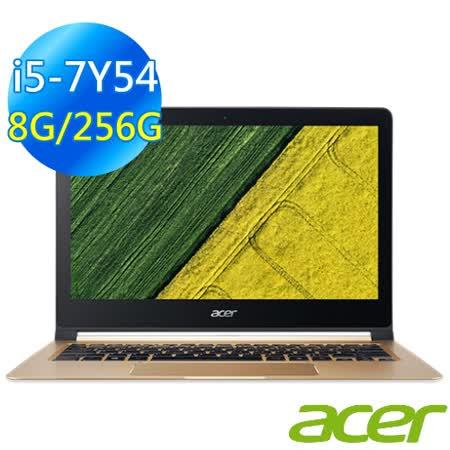ACER SF713-51-M707 ( i5-7Y54/256GB SSD/W10/FHD) 13吋極致輕薄型筆電