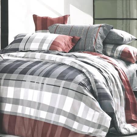 美夢元素 精梳棉涼被床包組 午後紅茶-雙人四件式