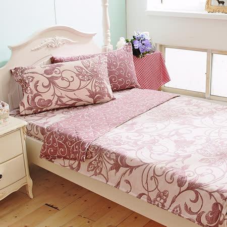 美夢元素 精梳棉涼被床包組 浪漫年華-雙人四件式