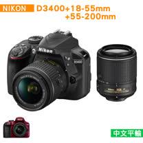 Nikon D3400+18-55mm+55-200mm 雙鏡組*(中文平輸)-送單眼相機包+相機清潔組+高透光保護貼
