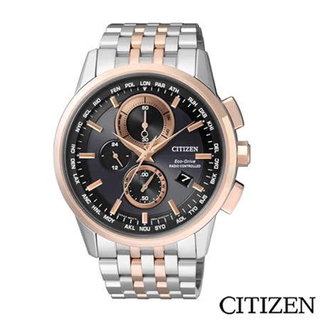 CITIZEN星辰 時尚黑金光動能全球電波男錶 AT8116-65E