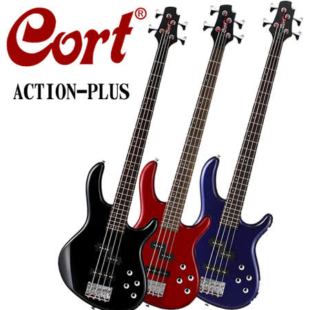 ★Cort★Action Bass Plus 入門電貝斯(三色任選)