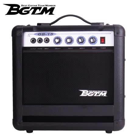 ★BGTM★嚴選GB-15 電貝斯音箱(20W)