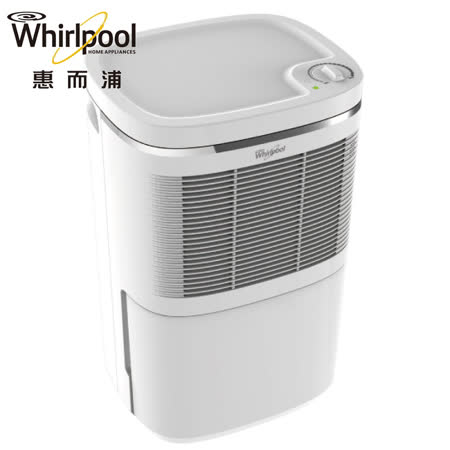 Whirlpool 惠而浦  6L  除濕機 (WDEM12W  )