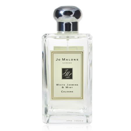 Jo Malone 白茉莉與薄荷 中性香水 100ml White Jasmine & Mint (含外盒,緞帶,提袋)