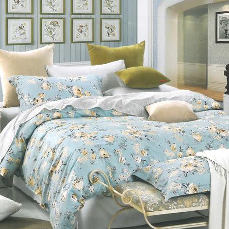 美夢元素 精梳棉涼被床包組 花園假期-雙人四件式