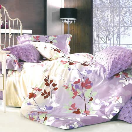 美夢元素 精梳棉涼被床包組 香榭麗-雙人加大四件式