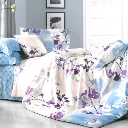 美夢元素 精梳棉涼被床包組 香榭麗(藍)-雙人加大四件式