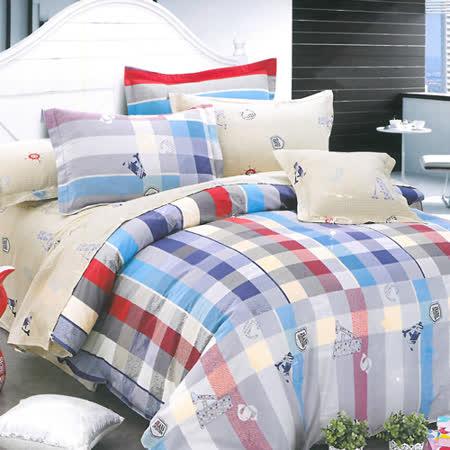 美夢元素 精梳棉涼被床包組 優益時尚-雙人加大四件式