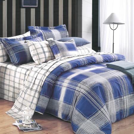美夢元素 精梳棉涼被床包組 寧靜之夏-雙人加大四件式