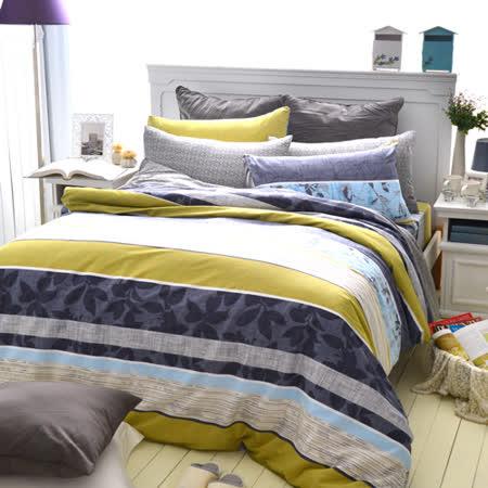 美夢元素 精梳棉涼被床包組 小時代-雙人加大四件式