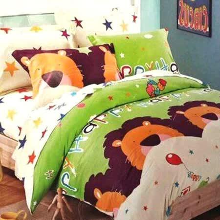美夢元素 精梳棉涼被床包組 獅子王-雙人加大四件式