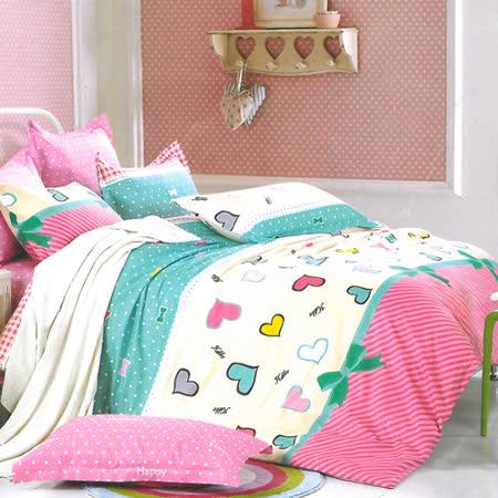 美夢元素 精梳棉涼被床包組 千千心語-雙人加大四件式