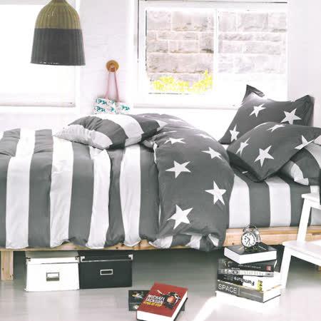 美夢元素 精梳棉涼被床包組 繁星-雙人加大四件式