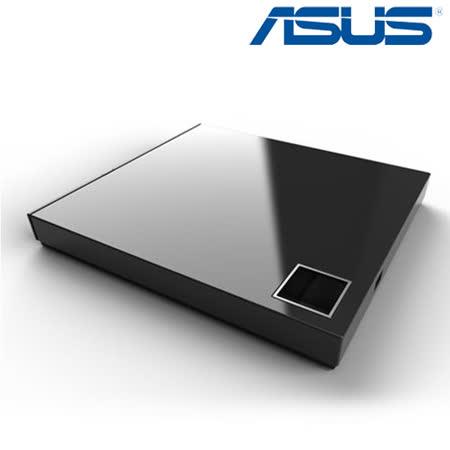 ASUS 華碩 SBW-06D2X-U 外接式超薄 BD 藍光燒錄機