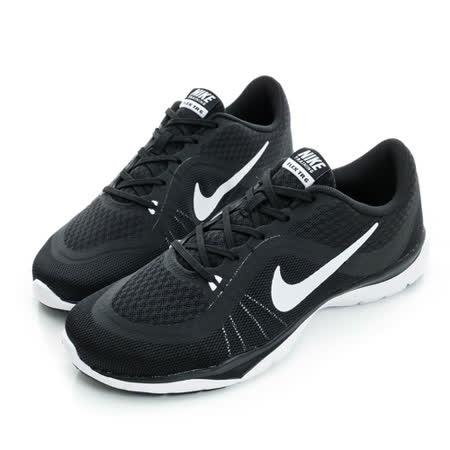 NIKE (女) 慢跑鞋 黑白 831217001