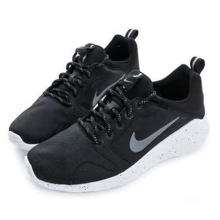 NIKE (男) 慢跑鞋 黑白 844838003
