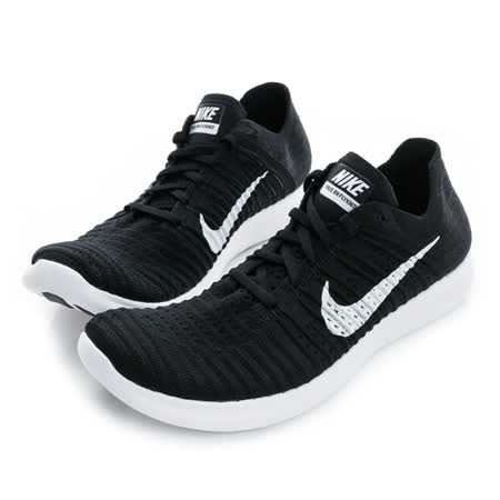 NIKE (男) 慢跑鞋 黑白 831069001