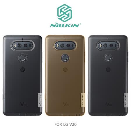 NILLKIN LG V20 本色TPU軟套