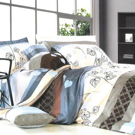 美夢元素 精梳棉涼被床包組 葉語綺夢-雙人特大四件式