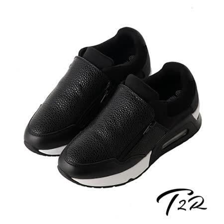 【韓國T2R】休閒時尚珍珠皮紋雙氣墊內增高鞋↑7cm-黑(5600-0233)