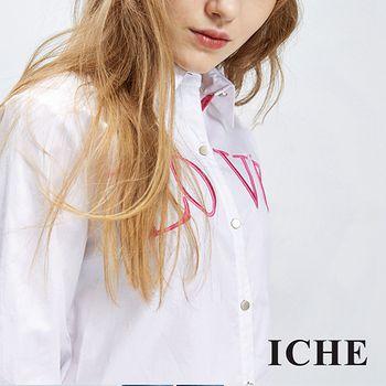 ICHE 衣哲 100%高磅棉配色滾邊字母襯衫 兩色
